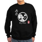 Yin Yang Cats: Sweatshirt (black/navy)
