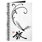 Dragonfly Journey Notebook/Journal
