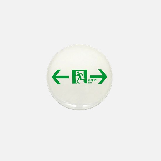 """""""Japanese exit sign"""" Mini Button"""