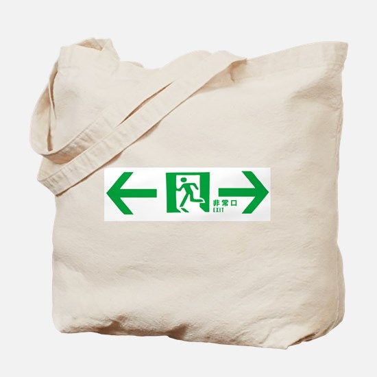 """Japanese exit sign"" Tote Bag"