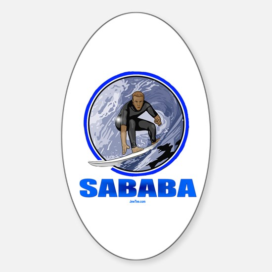 Sababa Hebrew Sticker (Oval)