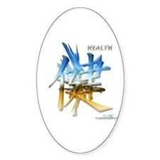 Health Sticker (Oval 10 pk)