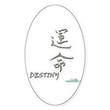 Destiny Sticker (Oval 10 pk)