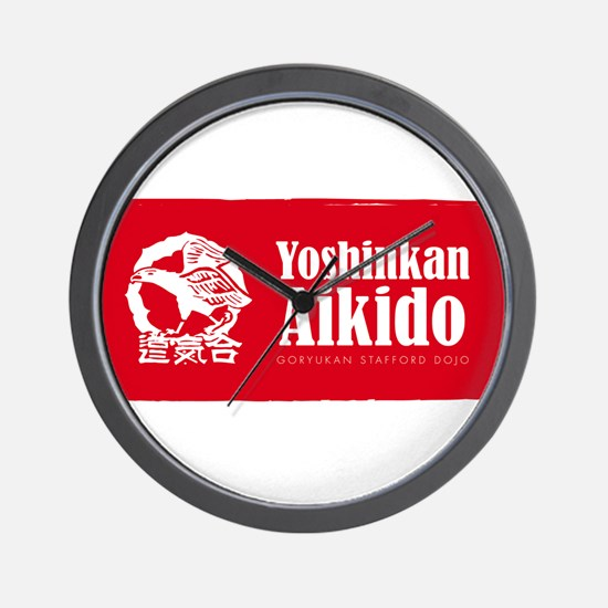 Cool Aikido Wall Clock