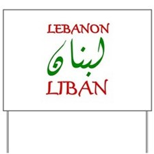 Lebanon loubnan Liban Yard Sign