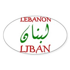 Lebanon loubnan Liban Sticker