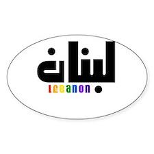 Lebanon (In Arabic) Sticker