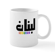 Lebanon (In Arabic) Mugs