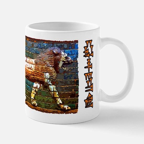 Babylon Lion Mug Mugs