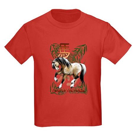 The Year Of The Horse Kids Dark T-Shirt