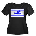 Dont Tread on Me! Hebrew Women's Plus Size Scoop N