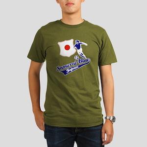 Japanese soccer Organic Men's T-Shirt (dark)