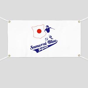 Japanese soccer Banner