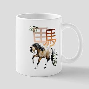 Horse and Symbol-year of the Mug