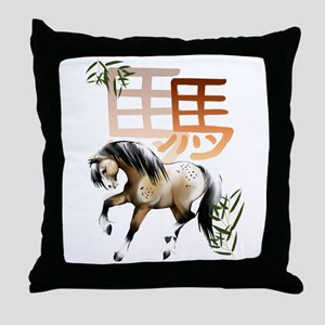 Horse and Symbol-year of the Throw Pillow