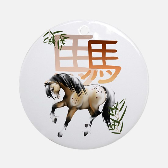 Horse and Symbol-year of the Ornament (Round)