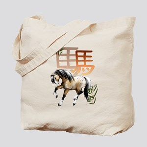 Horse and Symbol-year of the Tote Bag