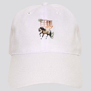 Horse and Symbol-year of the Cap