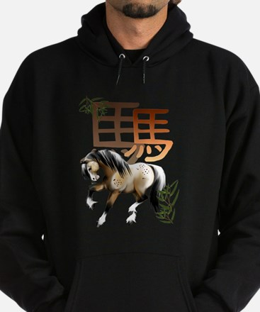 Horse and Symbol-year of the Hoodie (dark)