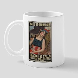 WAKE UP, SEPHARDIM! Mug