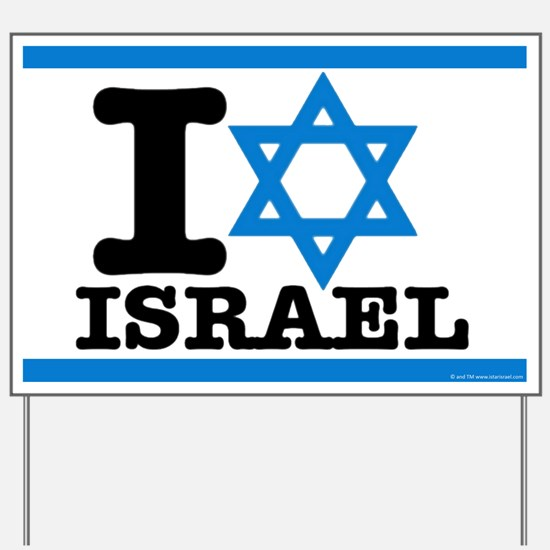 I STAR ISRAEL Yard Sign - Show Your Support!