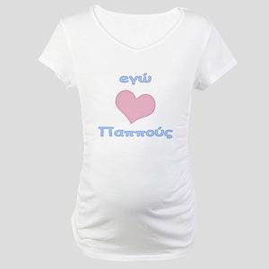 I Heart Grandpa Greek Maternity T-Shirt