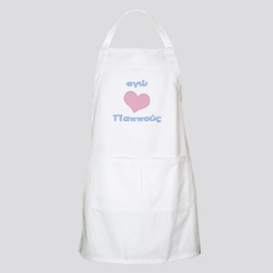 I Heart Grandpa Greek Apron