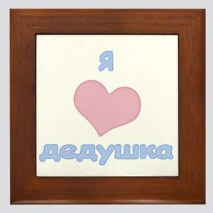 I Heart Grandpa Russian Framed Tile