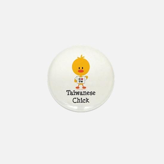 Taiwanese Chick Mini Button