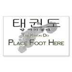 Sticker (Rectangle 10 pk) Tae Kwon Do Place Foot H