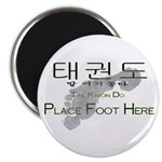 """2.25"""" Magnet (100 pk) Tae Kwon Do Place Foot"""
