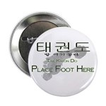 """2.25"""" Button (100 pk) Tae Kwon Do Place Foot"""