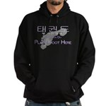 Tae Kwon Do Place Foot Here Hoodie (dark)
