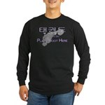 Tae Kwon Do Place Foot Here Long Sleeve Dark T-Shi