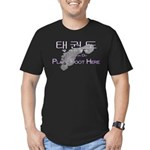 Tae Kwon Do Place Foot Here Men's Fitted T-Shirt (