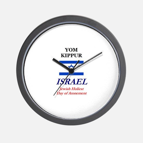 Yom Kippur Wall Clock