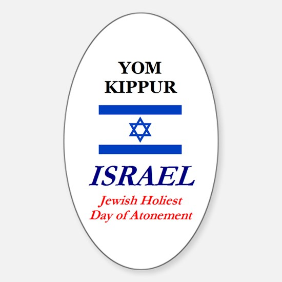 Yom Kippur Sticker (Oval)