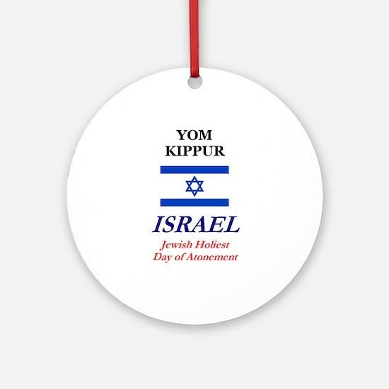 Yom Kippur Ornament (Round)
