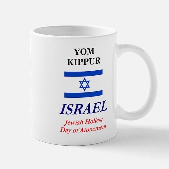 Yom Kippur Mug
