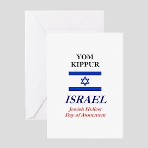 Yom kippur greeting cards cafepress yom kippur greeting card m4hsunfo