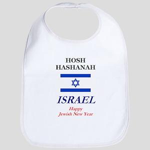 Hosh Hashanah Bib