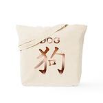 Dog in Kanji Tote Bag