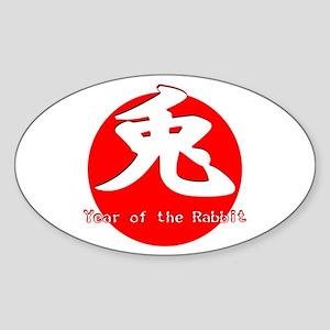 Red Rabbit Oval Sticker