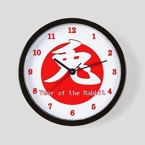 Red Rabbit Wall Clock
