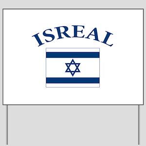 I love Isreal Yard Sign