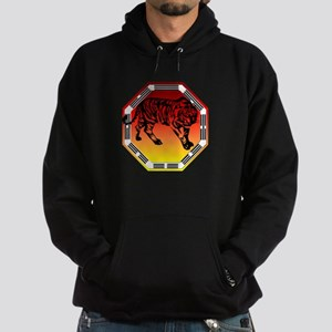 Kung Fu Tiger and symbol Hoodie (dark)