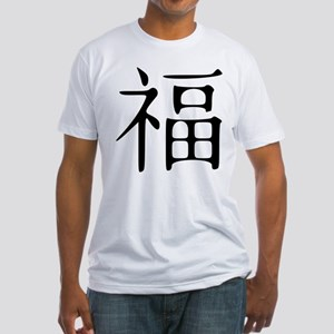 fu luck symbol Fitted T-Shirt