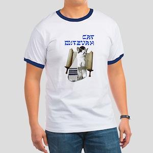 Cat Mitzvah Ringer T