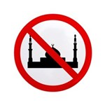 "No Mosque 3.5"" Button (100 pack)"