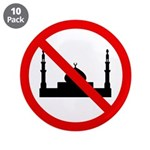 "No Mosque 3.5"" Button (10 pack)"